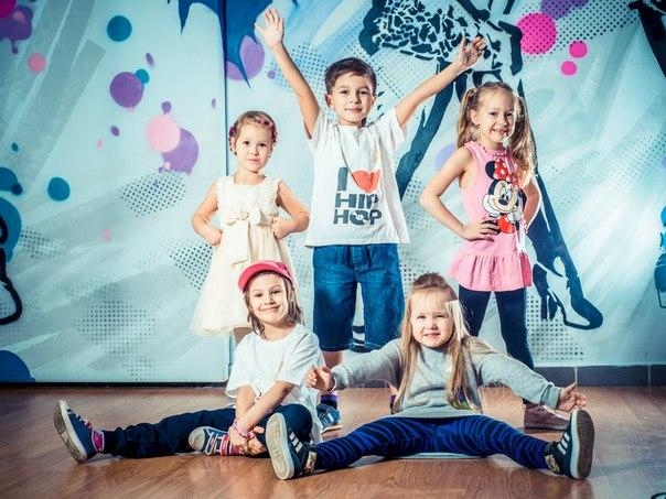 Дети Hip-Hop и Ритмика